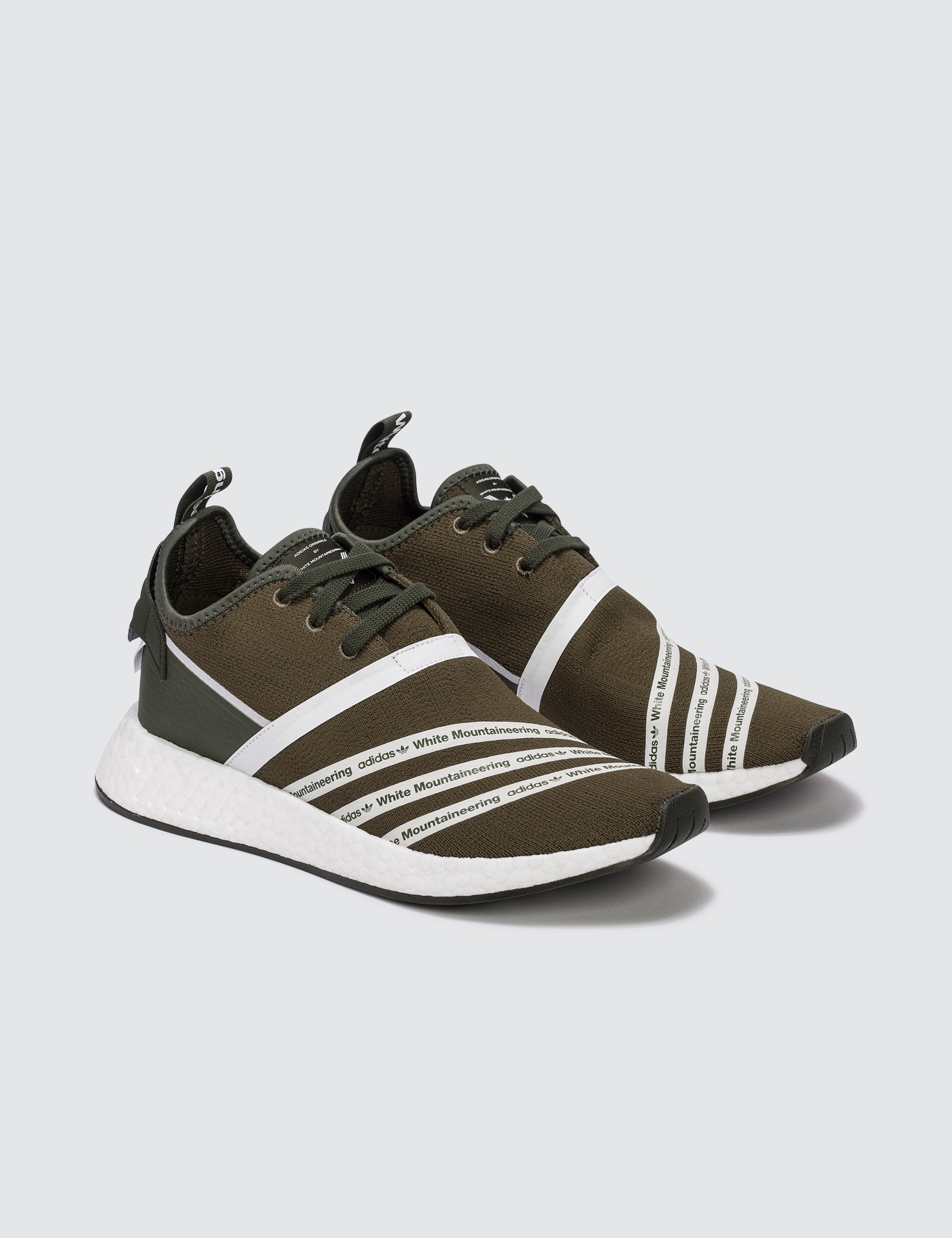 popularna marka Wielka wyprzedaż autentyczny White Mountaineering x adidas Originals WM NMD R2 Runner Primeknit, Adidas  Originals x White Mountaineering