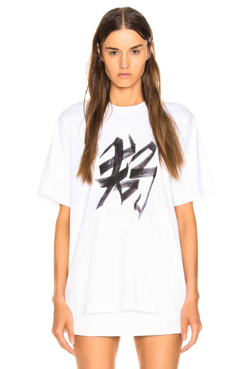VETEMENTS Dog Chinese Zodiac T Shirt