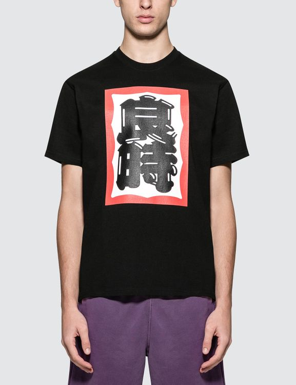 have a good time Edo Frame T-Shirt