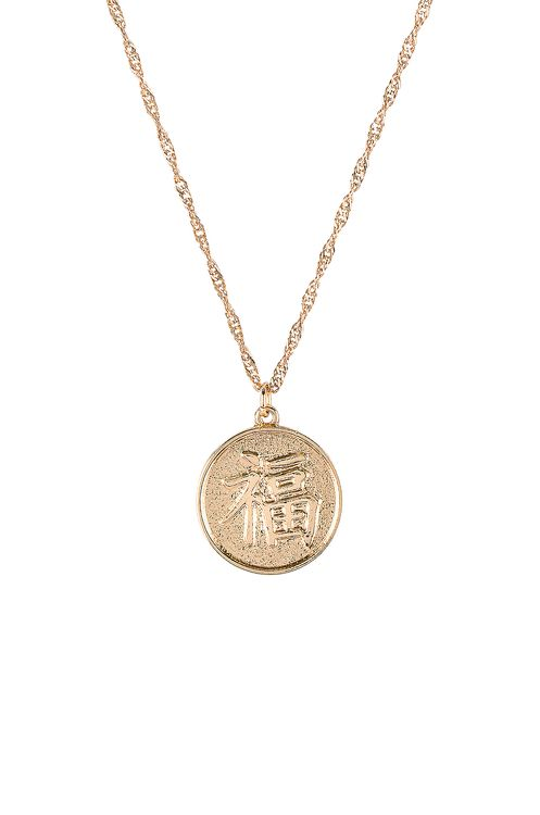Frasier Sterling Good Luck Charm Necklace