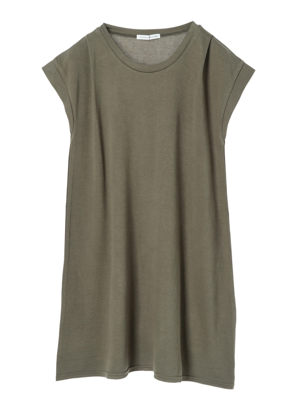 E-hyphen World Gallery Kumira Top - Khaki