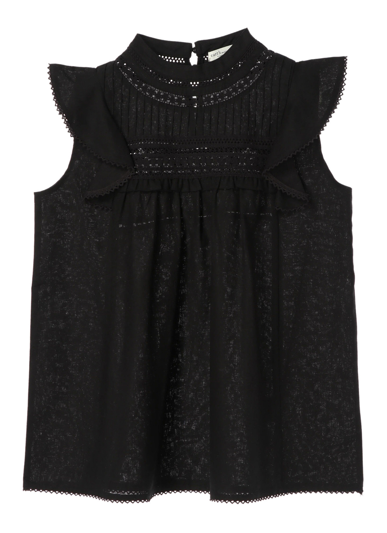 Earth, Music & Ecology Coura Top - Black