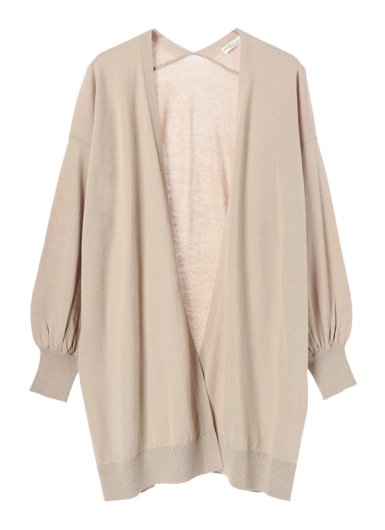 Earth, Music & Ecology Tiana Cardigan - Light Beige