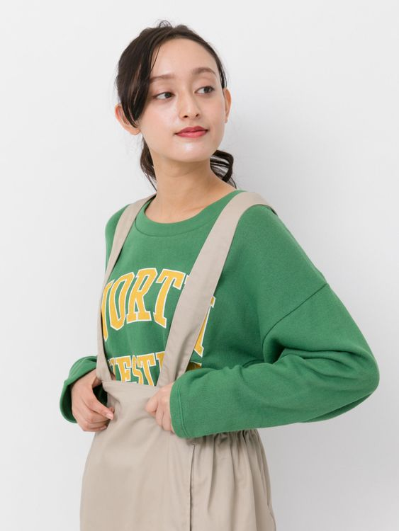 E-hyphen World Gallery Rania Sweatshirt - Green