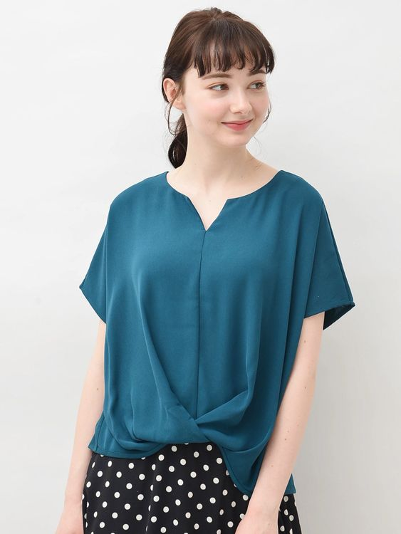 Earth, Music & Ecology Emillie Top - Dark Green