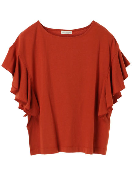 Earth, Music & Ecology Izumi Top - Terracotta