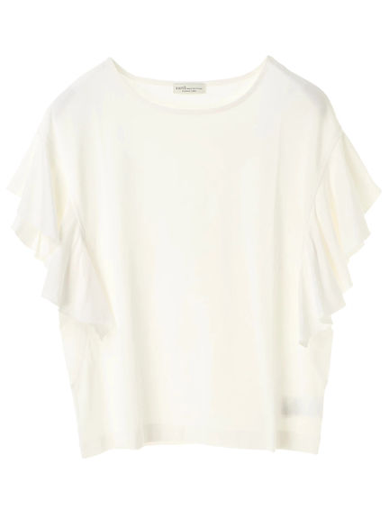 Earth, Music & Ecology Izumi Top - Off White