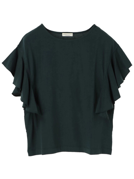 Earth, Music & Ecology Izumi Top - Dark Green