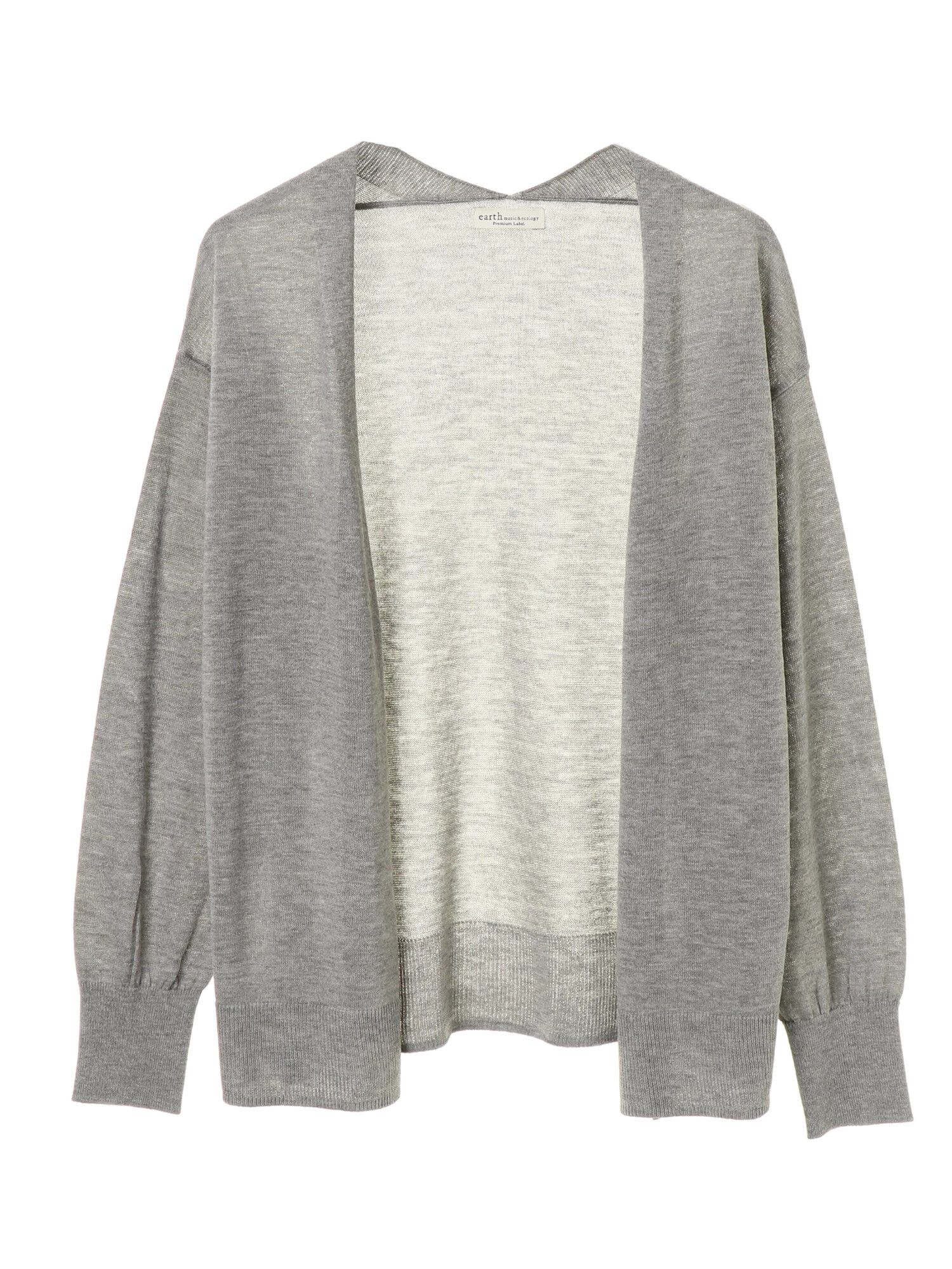 Earth, Music & Ecology Clyvon Cardigan - Gray Mixture