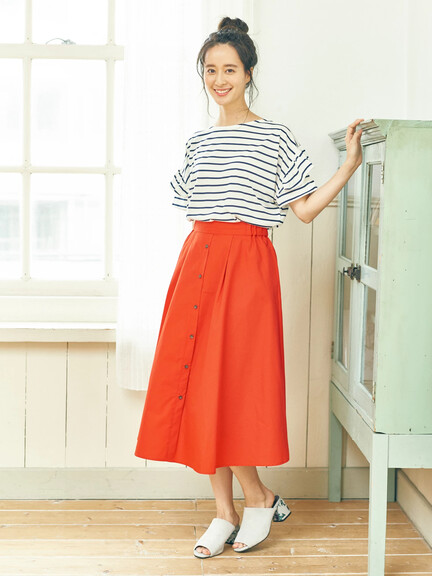 Earth, Music & Ecology Sorn Skirt - Red