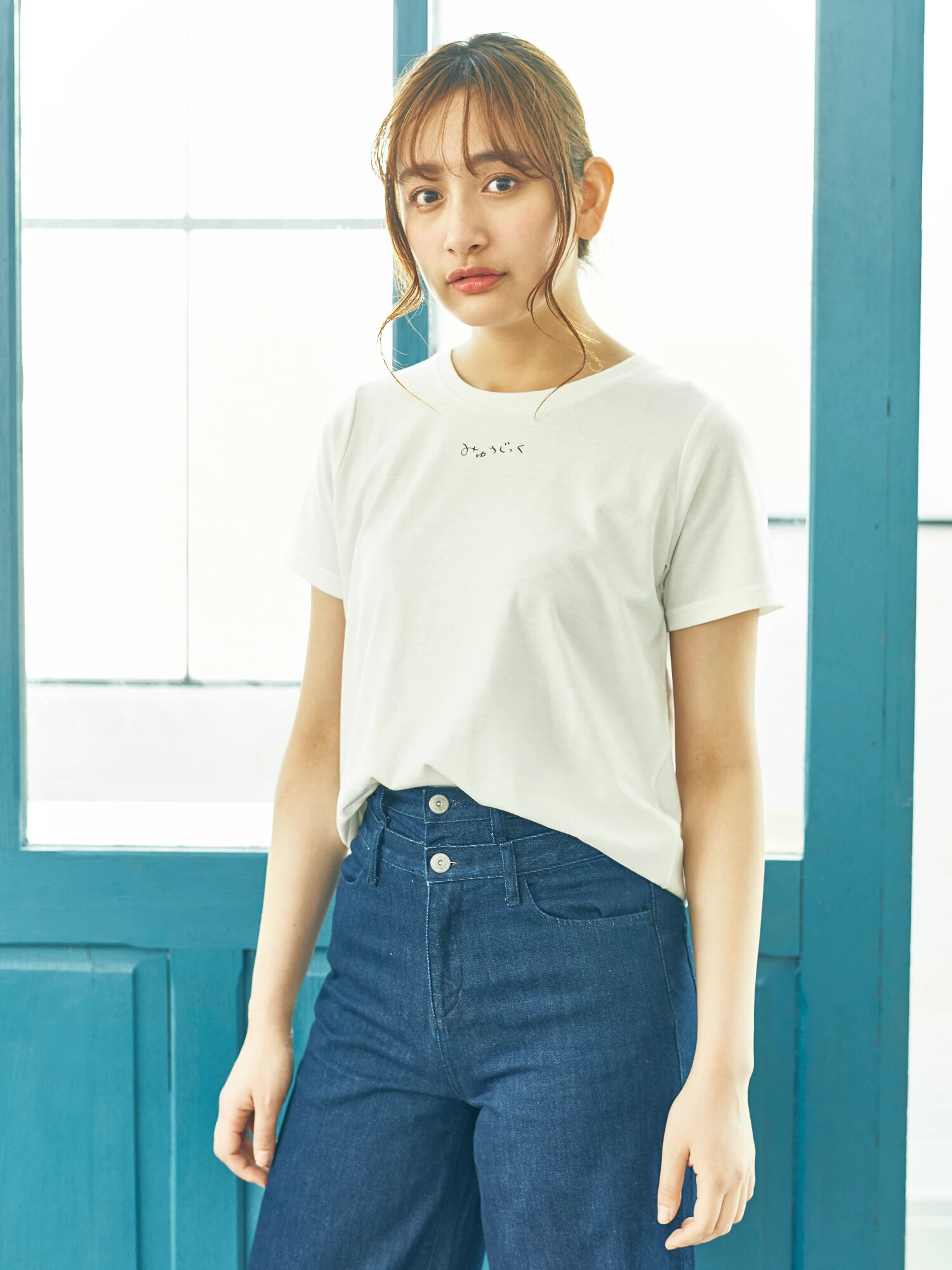 Earth, Music & Ecology Lillian Top - Off White
