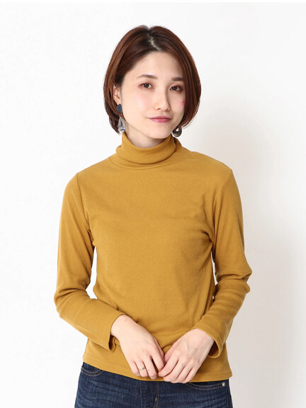 Earth, Music & Ecology Ryo Top - Mustard