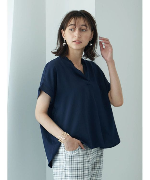 Earth, Music & Ecology Yui Top - Navy