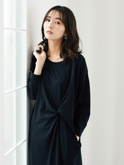 Green Parks Ayumi Dress - Black