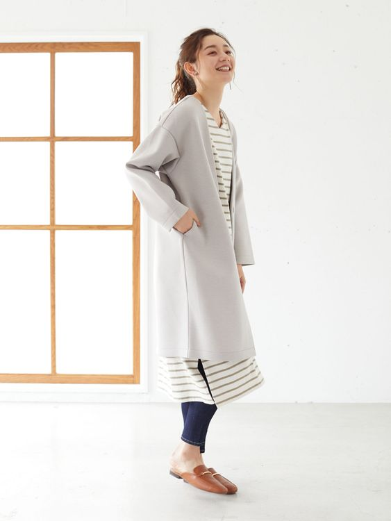 Green Parks Shizu Coat - Light Gray