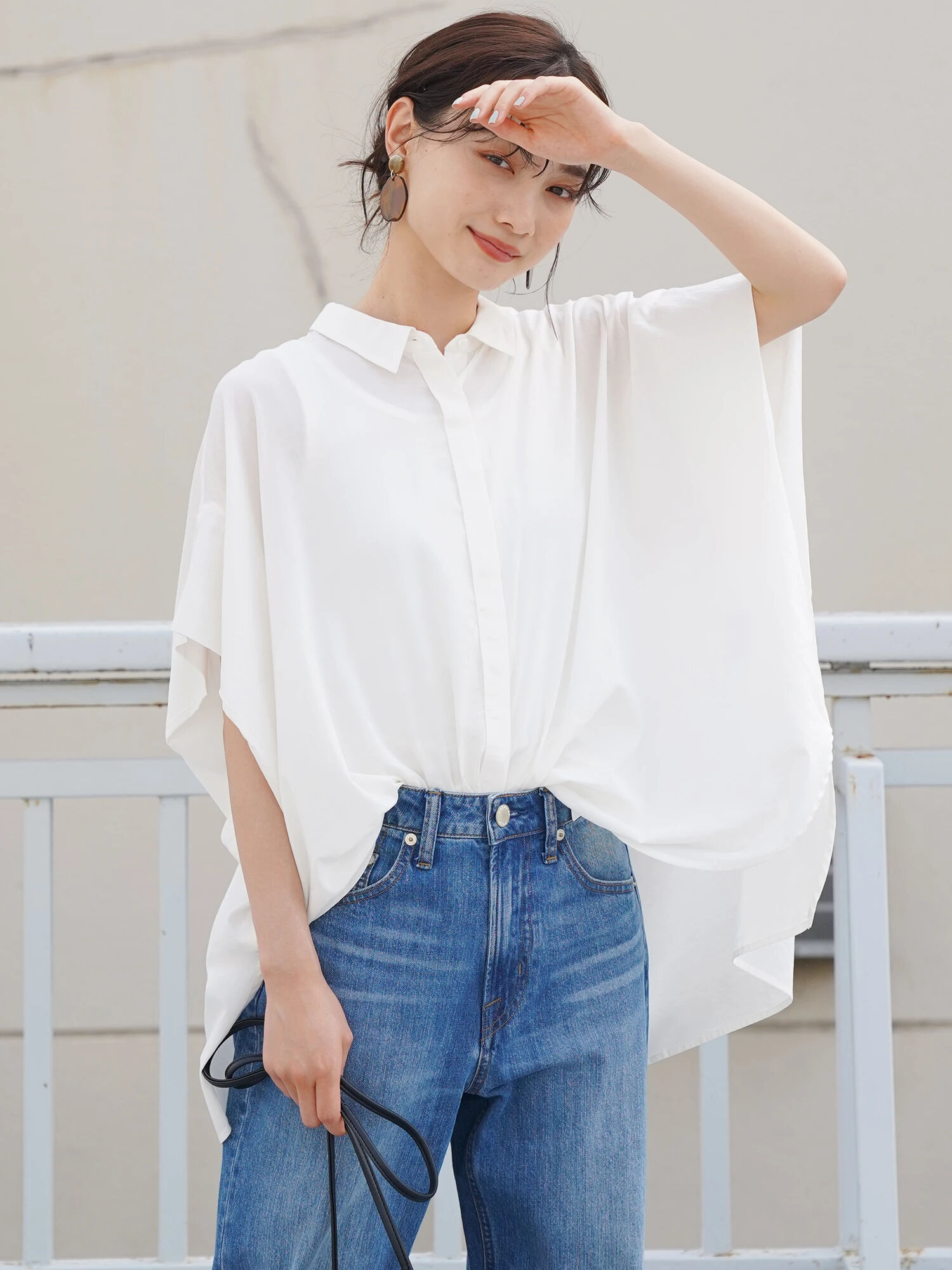 American Holic Rei Wide Sleeves Basic Shirt - Off White